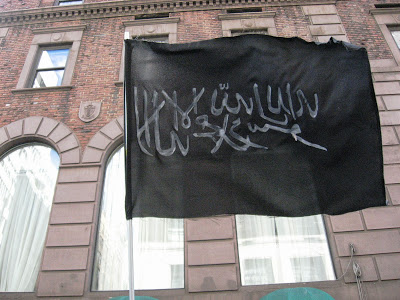 NYC-Jihad Flags